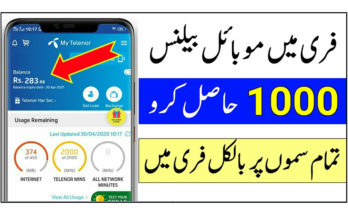 RITS Browser Apk Try The Best Experience Of Android Mobile Browser-